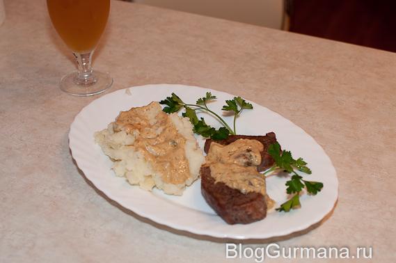 говядина с соусом из голубого сыра
